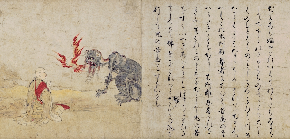 The sixth section of the Hungry Ghosts Scroll, which is located at the Kyoto National Museum