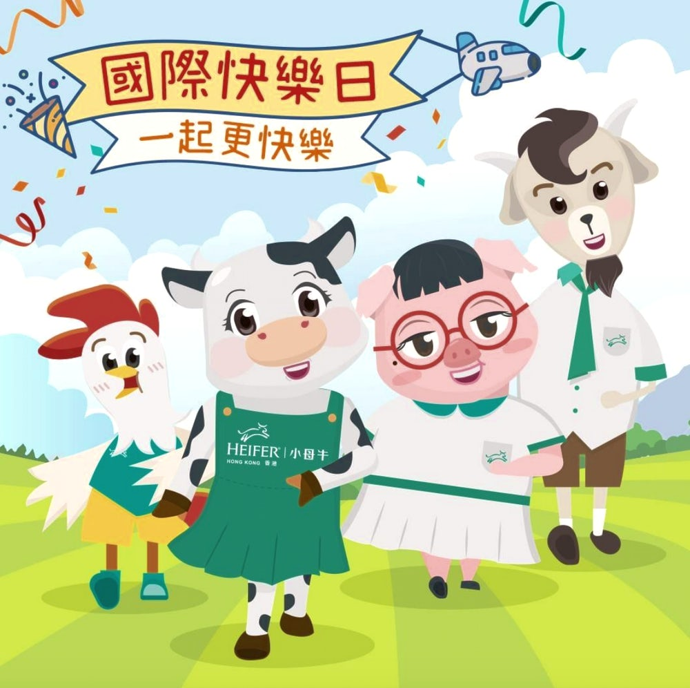 Heifer Hong Kong's animated characters